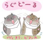 サルーキ!セター!イヌ絵日記☆猫姉妹登場