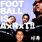 フリースタイルフットボールチーム球舞のblog