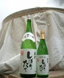 蔵元のつぶやき/奈良吉野の日本酒蔵元ブログ