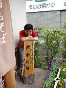 和光市議(最年少) 松本たけひろの持続可能な改革日記