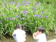 子どもと一緒にわくわく体験♪ @関西