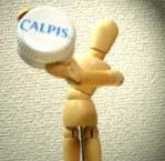 カルピス∞(インフィニティー)