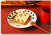 Happy Smile Kitchen Blog