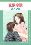 電子書籍出版 漫画・小説募集 スイーツ文庫