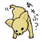 ガウリン福〜吠え犬日記