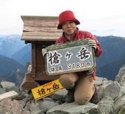のりこの山と本のボチボチ記