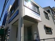 吉田浩章の司法書士日誌−堺市堺区−