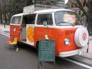 移動カフェのHAPPY cafe 246.