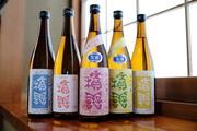 日本酒のカルテ