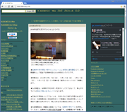 N.IDEMITSU-Blog