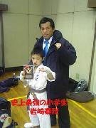 重松塾長の日誌