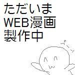 虹のもとブログ