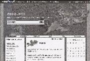武士の歴史365日