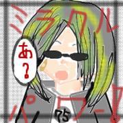 Fickleness〜三日坊主〜