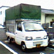 アーチグループ軽・2tの運送会社