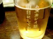 紀文の居酒屋日記「明日はもう呑まん!」