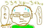 佐賀 ×○ (さが ばってん、まる)