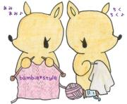 bambie*style