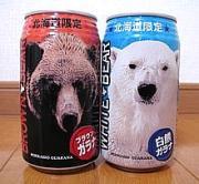 酒処 酔山泊 -SUI・ZAN・PAK-
