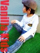Vanilla Kids *** Bit'z F.O.KIDS 福袋 セール