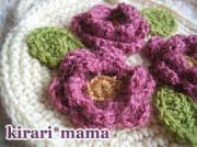 kirari*mama hand made blog