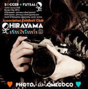 O'HIRAYAMA A.F.C.-ω-.Photo'Q