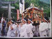 鎌倉古芸風門武芸帳