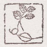 外国切手の愉しみ