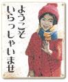 hizukiさんのプロフィール