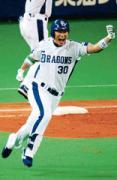 ゆ〜にぃの野球バカ日誌