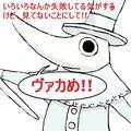 Classic☆LolitAブログ