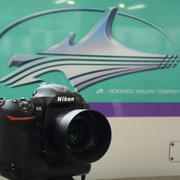 鉄道写真家 衣斐 隆 : ebitks-photo blog