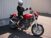 ジムごっこ広場(TOKACHI Riders Training (TRT))