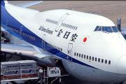 飛行機・旅客機画像