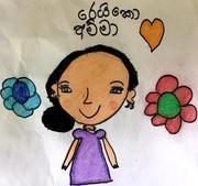 スリランカ「ひとこと日記」