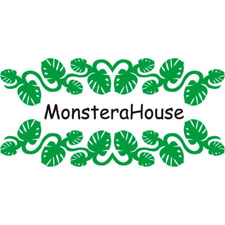 MonsteraHouseさんのプロフィール