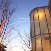三原宏樹のブログ