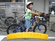 気分走快!自転車で行こう!