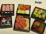 Neige miniature