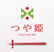 山形長井食彩館・須藤米店