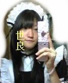 IDDMブログ テコリンコ☆日記