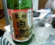 氷結果汁ウメ