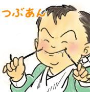 TANAKOYAのメモ帳