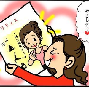 ピラティス☆note インストラクターのお仕事日記、コラム
