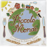 Romy's Mondo 〜料理教室主宰者Romyの世界〜