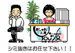 おしゃれ工房YOU友ブログ