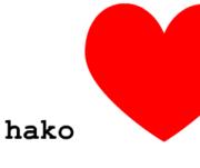 hako's  diary
