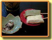 今夜のおばんざい@京都の家庭料理