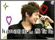 〜Xiahholic with TVfXQ〜