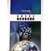 技術翻訳会社トランスワード 中国・翻訳ビジネス日記